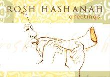 Rosh-Hashanah-